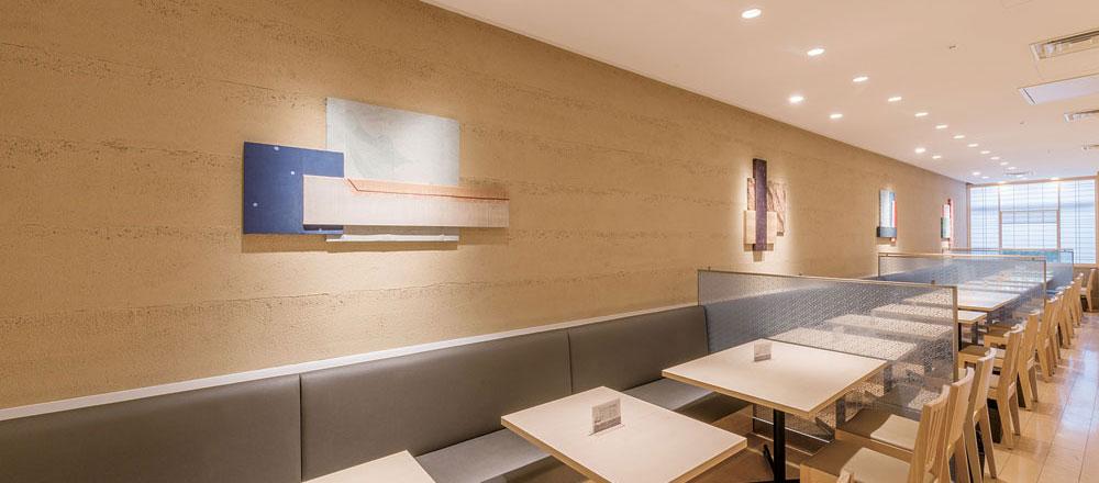 Japanese Plaster Restaurant